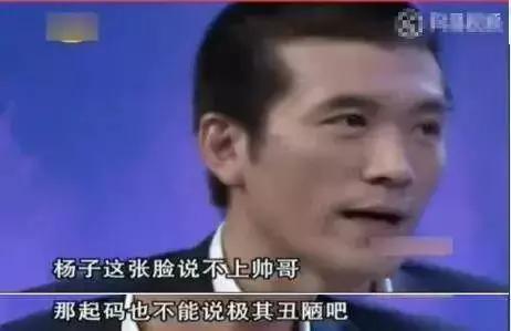 除岳云鹏外,这些明星都曾被嫌弃长相,黄渤当面被说丑高情商回应