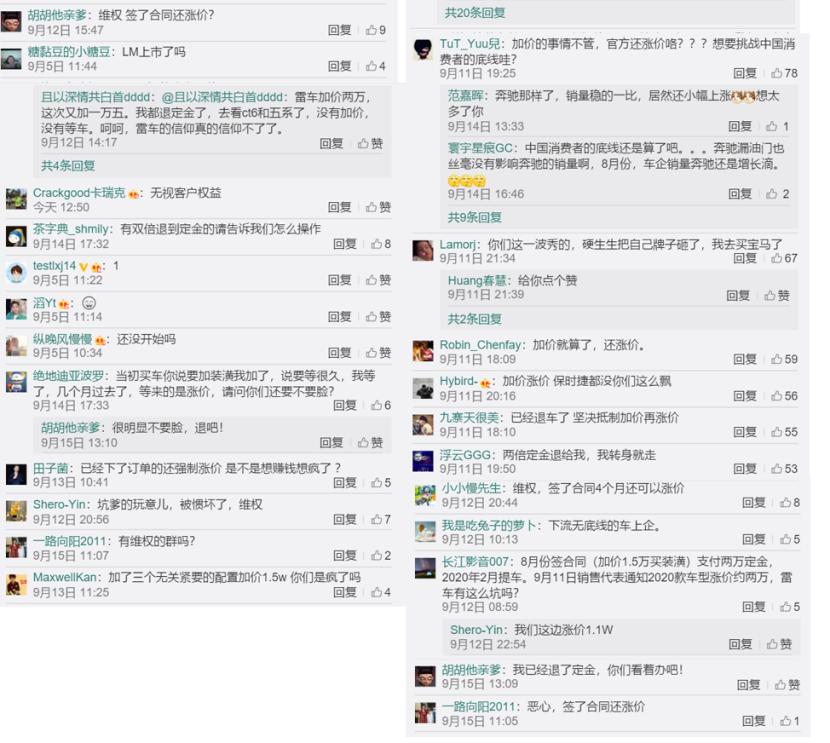 大竹仁道歉信曝光,雷克萨斯官网却未发布,网友:没诚意