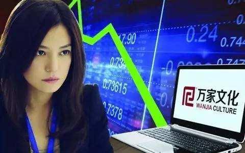 祥源文化一周新增49起索赔,涉诉金额超1600万,股民可参与索赔