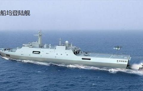 外贸071E船坞登陆舰,与自用型071型舰的区别