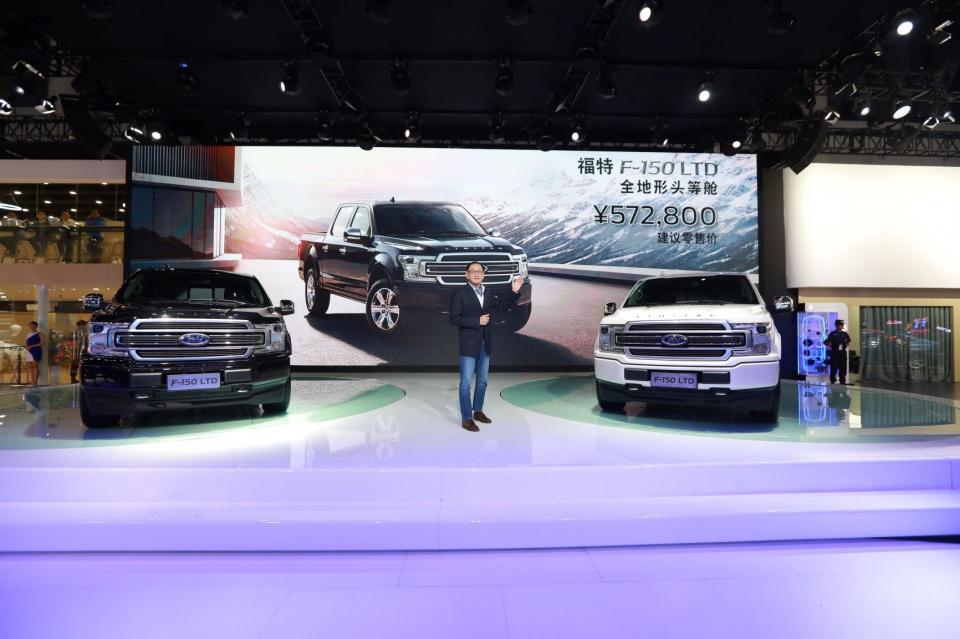 成都车展,重磅车型福特F-150 LTD正式上市