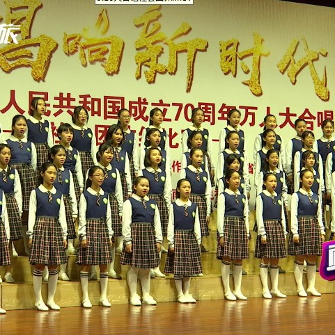海南省庆祝中华人民共和国成立70周年万人大合唱社会团体组比赛在海南大学音乐厅举行!