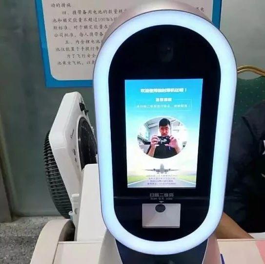 """没带身份证?赣州机场启用""""民航临时乘机证明"""""""