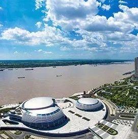 今天,人民网头条聚焦安徽芜湖!
