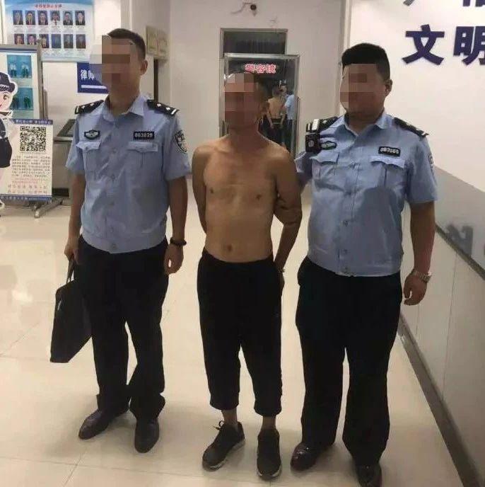 55岁男子教室内猥亵儿童,在小学附近被抓