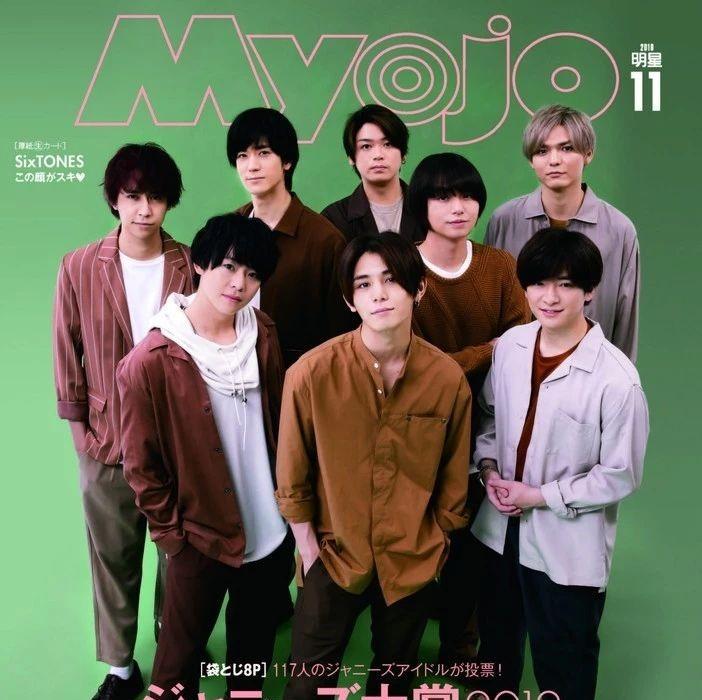 明星杂志《Myojo》发布电子书。