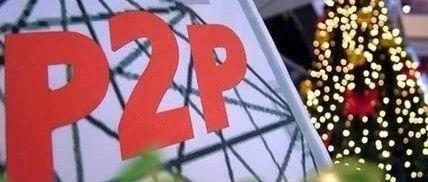 口贷网被查封不动产1754处!P2P平台为什么爱买房?