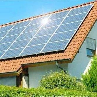 有补贴!保定这7个县农村屋顶将建光伏发电