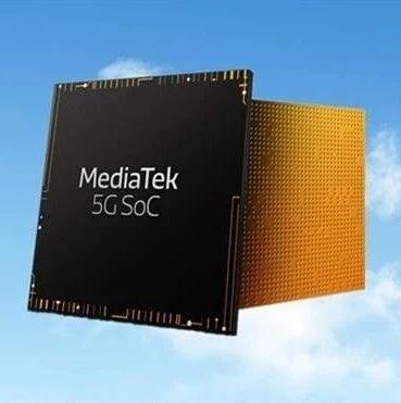 联发科预计2020年出货6000万5G芯片,售价是4G芯片4-5倍
