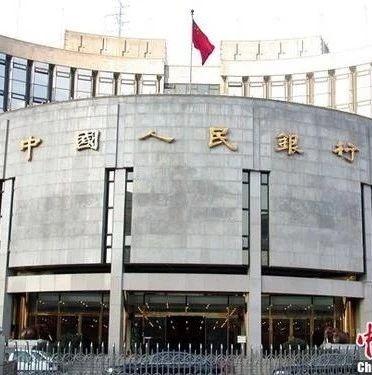 【荐读】赵锡军:着眼打牢基础 中国力保金融体系稳定