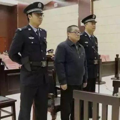 关注丨宁夏交通厅原厅长周舒犯受贿罪获刑十三年