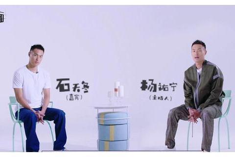 《两面》-杨佑宁
