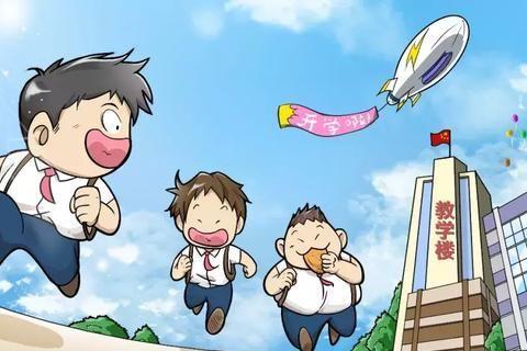 青岛中学学费上涨,私立学校真有那么大的魔力吗?