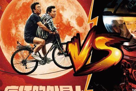 春节档吸金电影两部都在青岛拍摄,藏马山影视外景地今年启用