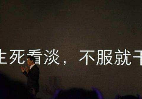 雷军可以放心了 红米K20系列四个月卖了300万台 荣耀怕不怕?
