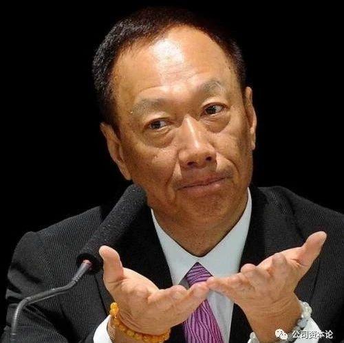 退党之后,郭台铭又弃选!相关概念股集体大跌