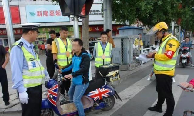北京昌平外卖员组建督察队自查自纠 今晨罚了6辆送餐车