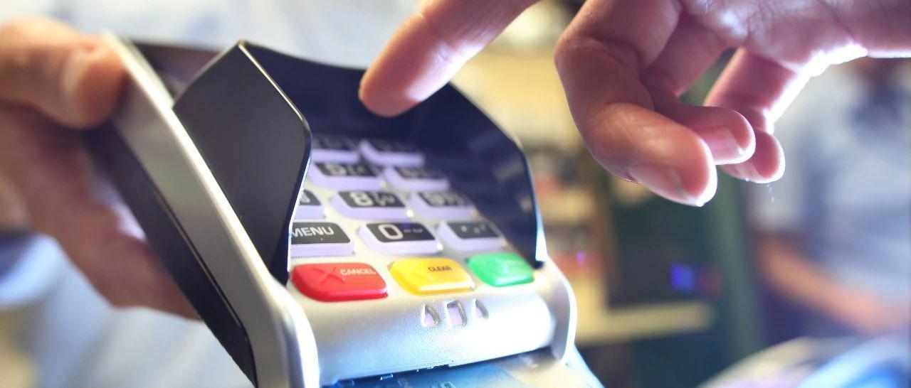 又见消费贷、信用卡资金违规入股市等 监管部门亮剑