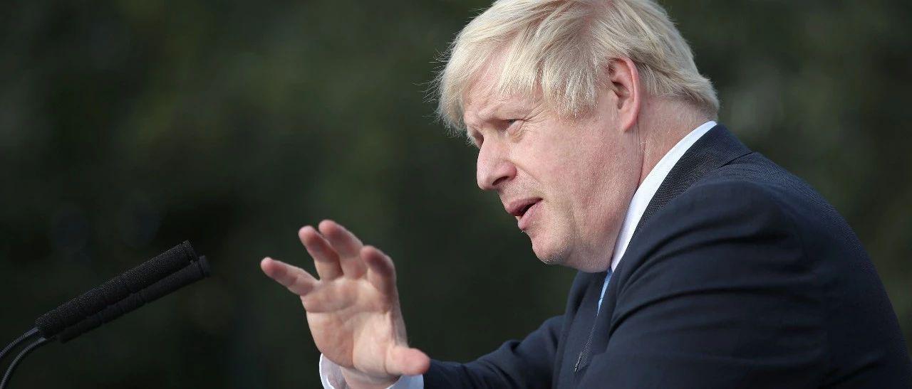 英国首相约翰逊:不管有没有协议 下个月必须离