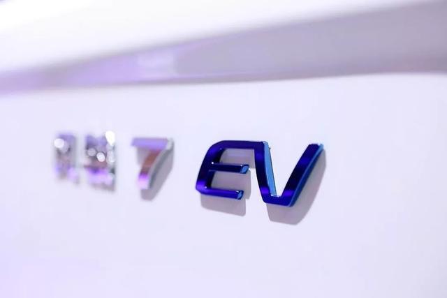 续航300公里,预售25.68万元起,什么样的人适合买风骏7 EV?