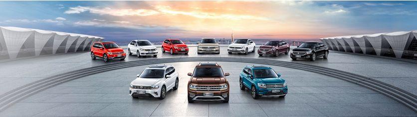 销售结构向上、市占率提升,上汽大众坚持高质量发展丨车壹条