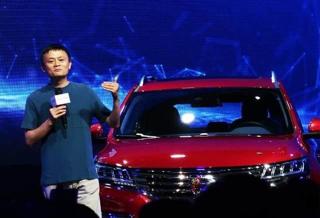 """电商在行造车""""呵呵"""",马云掏18亿造国产高端车,现今月销为零"""