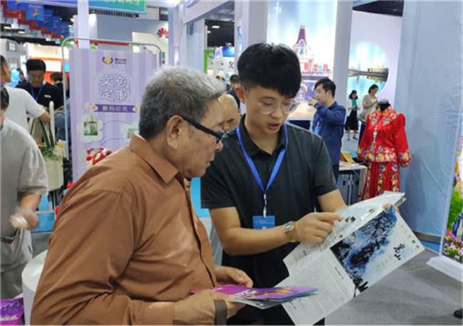 嵩山少林景区参加第二届中原文化旅游产业博览会