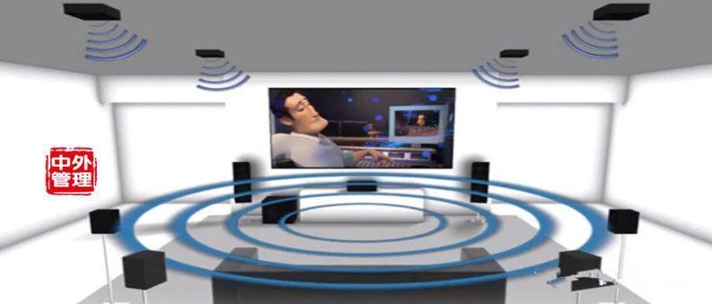 2019能赚钱的项目_从拼多多电视到华为智慧屏 注定只是升级的价格战?