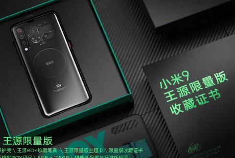 小米米粉节新品汇总:王源、布朗熊限量版手机,299 元的小爱触屏