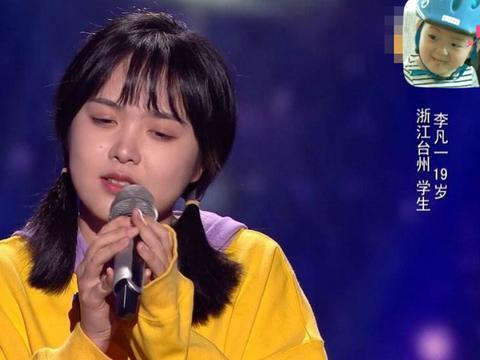 """洪一诺与李一凡竟是同学?唱功更出众的她,却毁在""""口水歌""""?"""