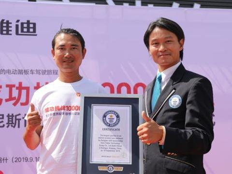 宋健成功挑战10000公里吉尼斯世界纪录,全凭这辆雅迪G5