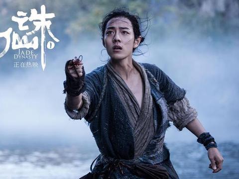 从《小时代》、《上海堡垒》到《诛仙》:流量电影票房跌宕史