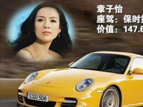 吴亦凡、小贝、章子怡的同款豪车