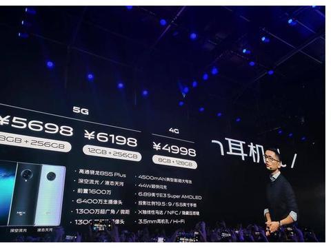 5G军团再添一将,vivo发布双曲面屏旗舰NEX 3,起售价5698