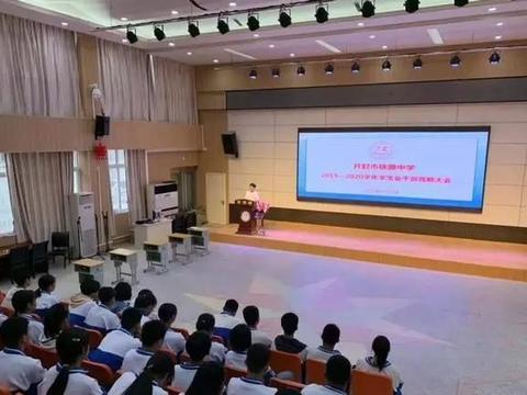 开封铁中团委学生会举行新学期学生会干部竞选大会