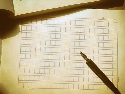 【高考备考】高考英语作文指导:议论文写作技巧