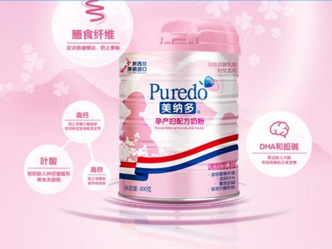 新西兰奶粉哪个牌子好?美纳多作孕产妇营养后盾