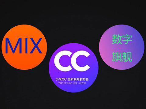 小米MIX4曝光:全面屏+1亿像素+30W无线超闪,价格感人
