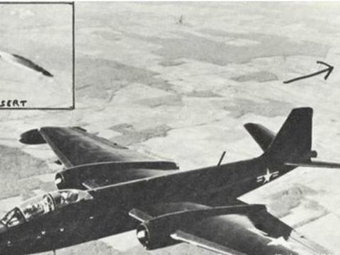 不明飞行物探险家在保加利亚发现了追逐不明飞行物的战斗机