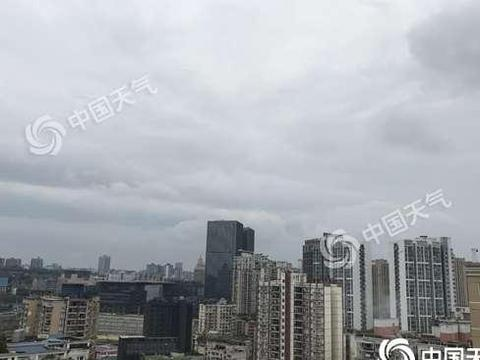 华南江南多分散性强降雨下周新台风或影响我国