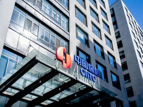 中国保信正式更名为中国银保信 服务领域由保险业扩至银行业