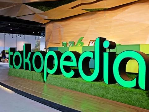 """Tokopedia、Gojek等创业公司与雅加达政府合作开发""""智慧城市"""""""
