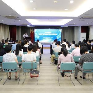 最高奖励50万元!广州市越秀区发布知识产权新政 支持企业科技创新