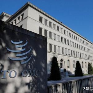 WTO做出最终裁决,美大获全胜,宣布对欧盟112亿美元商品加征关税
