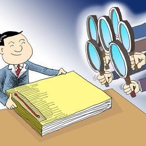 青海出台意见加强改进人大监督工作 多项监督制度规定系创新举措