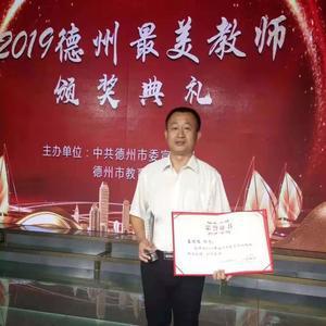 致敬老师:庆云渤海中学教师孟德俊荣获德州教书育人楷模