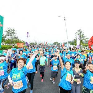 开启金秋奔跑盛宴 青岛啤酒助力大同国际马拉松