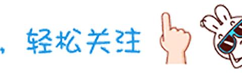 切尔西主场迎中国神秘嘉宾,除加油外另有目的,但感觉秀大长腿的