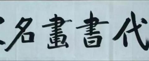"""""""墨彩华章""""—著名画家黄曙光书画作品展将在合肥亚明艺术馆展出"""