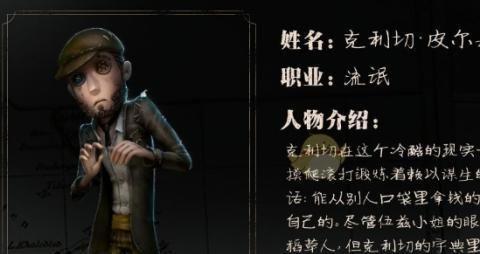 """第五人格:角色越来越多之后被摒弃的""""特色"""",却成为玩家最爱"""
